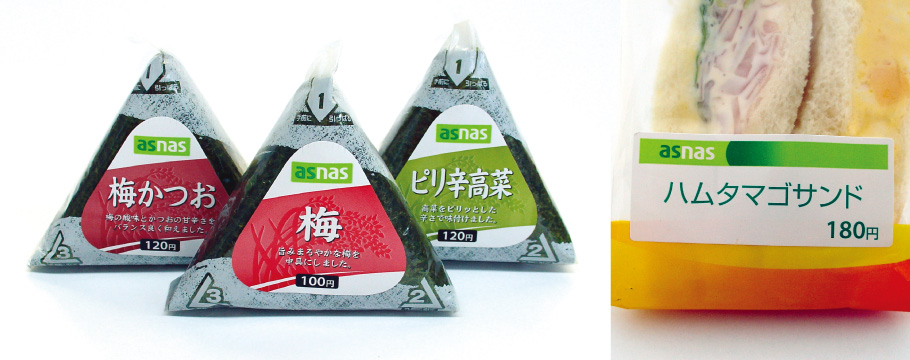 https://www.gramco.co.jp/user_data/page/image/img_db/20111012175900del_asnas_4.jpg